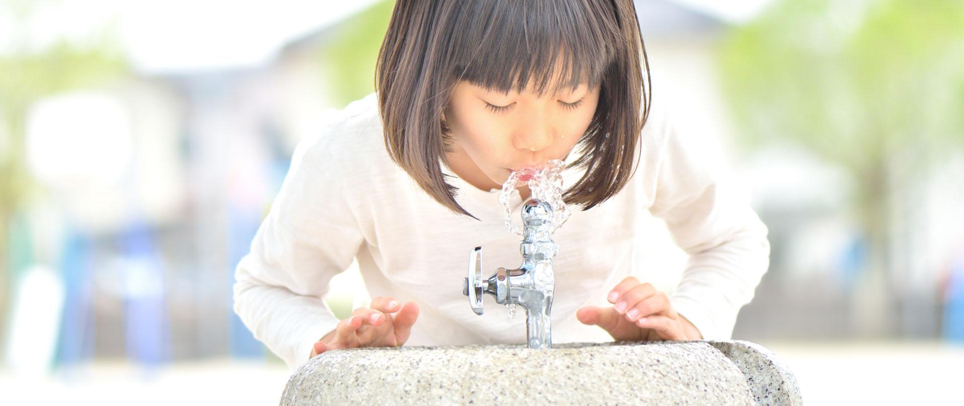 水、つながる、未来のために
